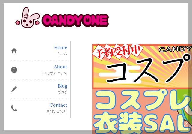CANDYONEトップページの画像