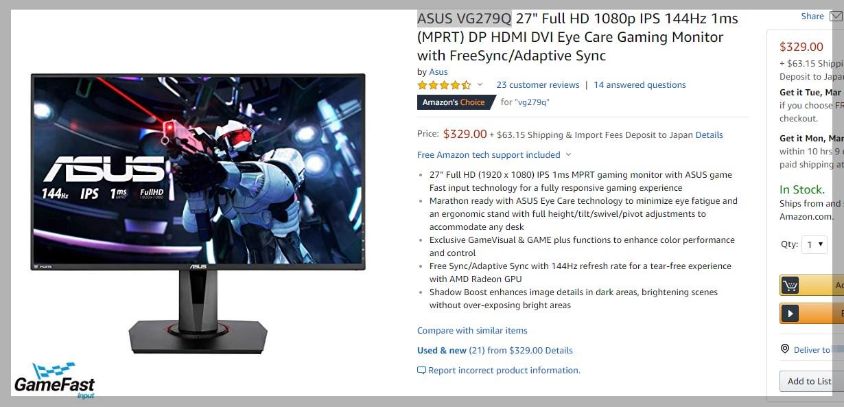 アメリカ版Amazonのおすすめモニタ「VG279Q」