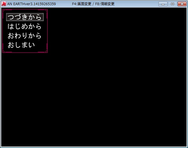 AN EARTHのゲーム開始地点選択画面