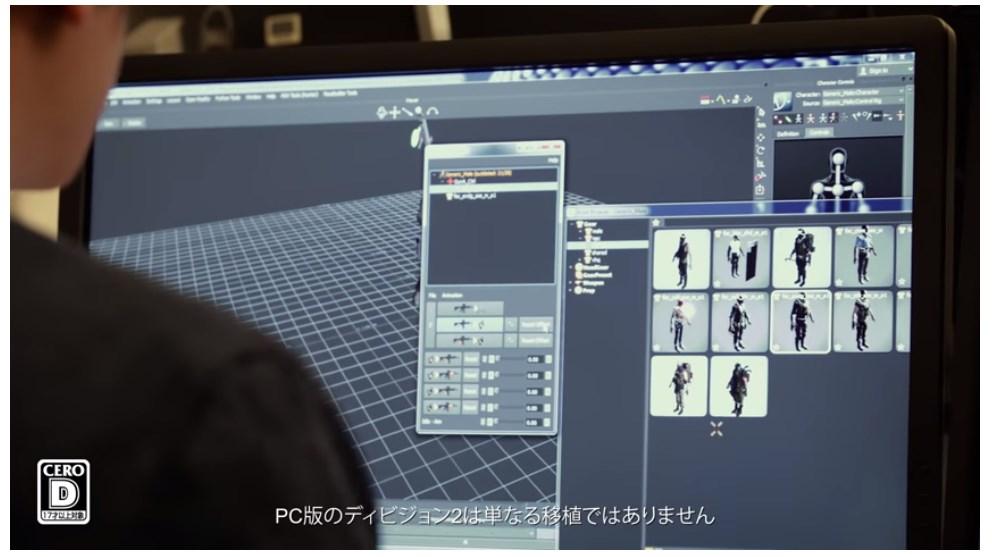 PC版ディビジョン2に対するテクニカルディレクターのコメント