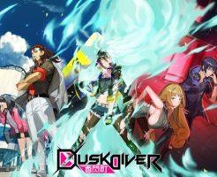 『Dusk Diver 酉閃町』のキービジュアル