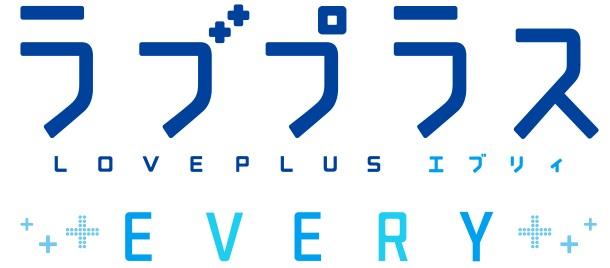 ラブプラスEVERYのロゴ画像