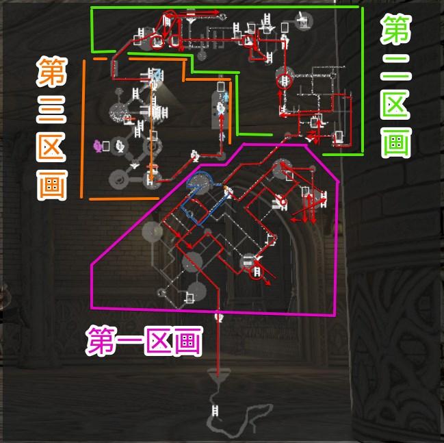 白い血の聖堂の全体マップと攻略の道筋