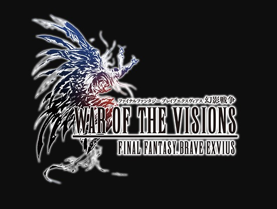 WAR OF THE VISIONS ファイナルファンタジー ブレイブエクスヴィアス 幻影戦争のロゴ画像