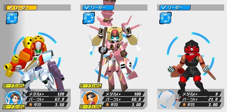 超戦!ロボトル~ユウキ編~における周回チーム編成の一例
