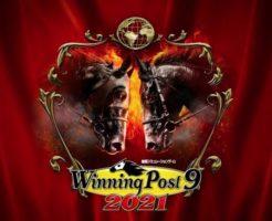 WinningPost9 2021のイメージバナー