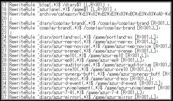 当サイトにおける301リダイレクトの例