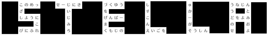 SPY×FAMILY謎解き(上級1問目)の答え画像